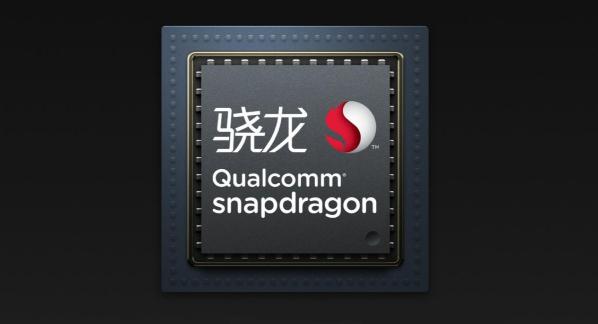 1Qualcomm-snapdragon-660