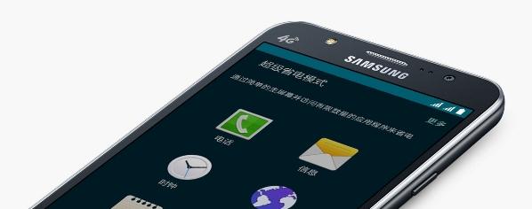 1Samsung-Galaxy-0-03