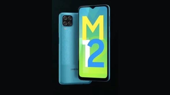 Samsung lance le Galaxy M12 en Europe