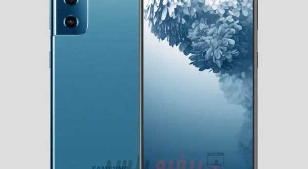Samsung Galaxy S21 : de nouvelles options couleur