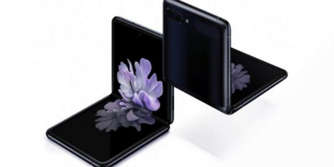 Samsung Galaxy Z Flip : des rendus presse et des spécifications techniques
