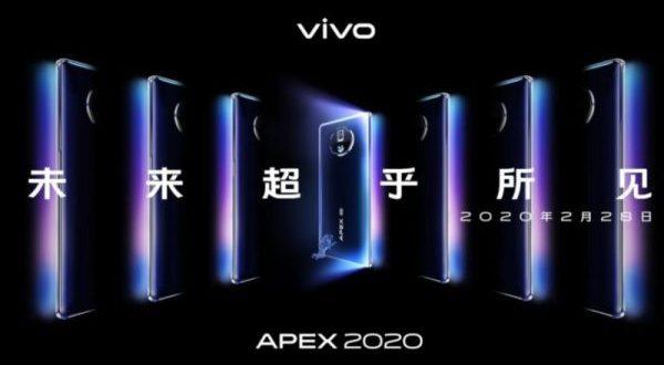 Vivo APEX 2020 : sa date de présentation est connue