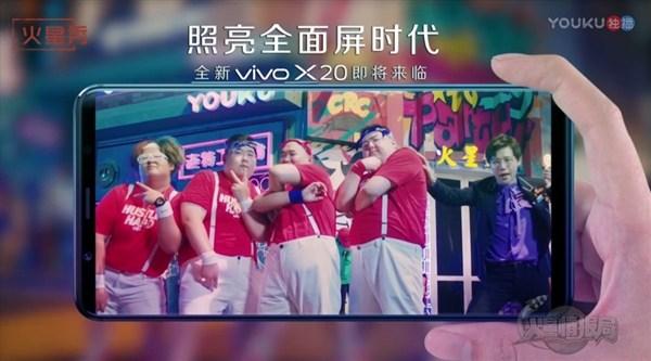 1Vivo-X20-Teaser