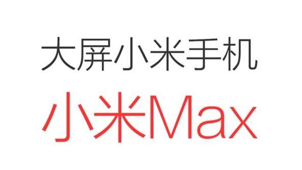 1Xiaomi-Max