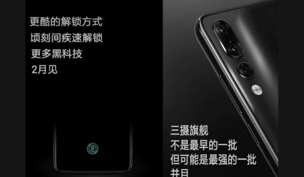 1Xiaomi-Mi-9-launch-teaser