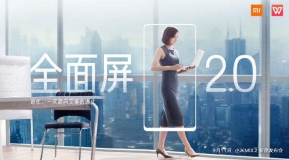 1Xiaomi-Mi-MIX-2-teaser2
