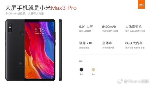 1Xiaomi-Mi-Max-3-Pro