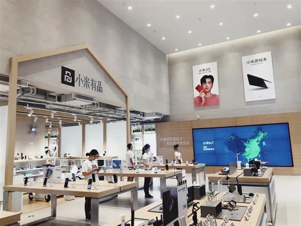 1Xiaomi-Youpin-flagship-store-2