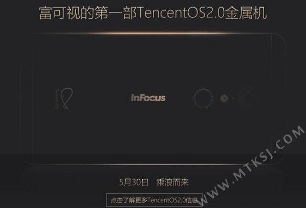 1a Infocus-M888-1
