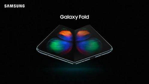 1galaxy fold banner