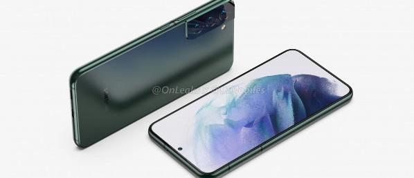 Samsung Galaxy S22 : il sera animé par un SoC Snapdragon 898