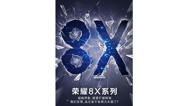 1honor_8x_weibo