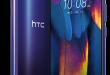 Le HTC Wildfire X est officiellement présenté, mais pas par HTC