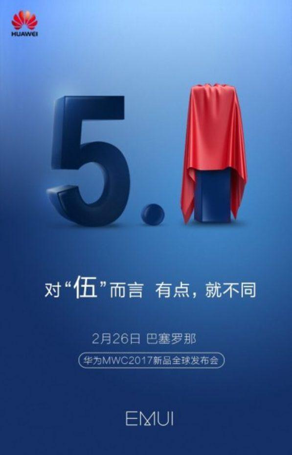 1huawei-emui-5-1-2