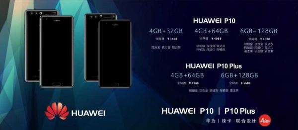 1huawei-p10-leak
