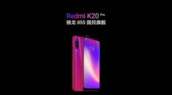 Redmi K20 : une présentation officielle le 28 mai