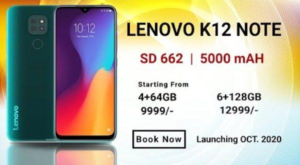 Lenovo K12 Note : un clone du Motorola Moto G9 Play