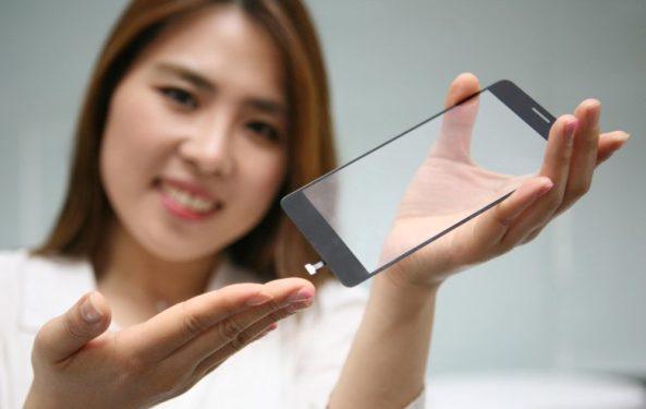 1lg-fingerprint-under-glass