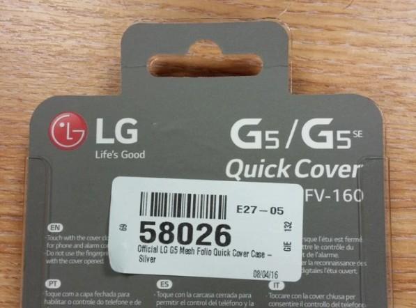 1lg g5 se -2