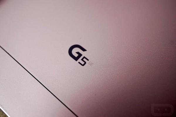 1lg-g5-se-3