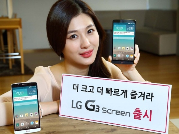 1lg_g3_screen_launch