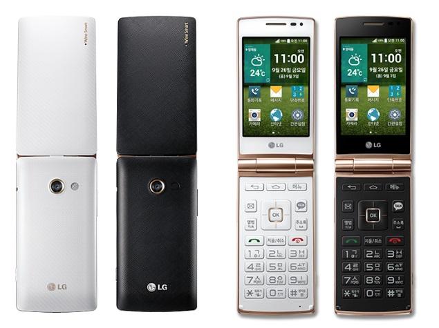 1lg_wine_smart_flip_phone
