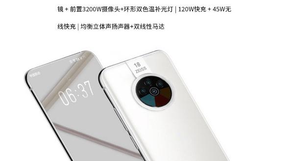 Meizu 18 : charge rapide sans chargeur