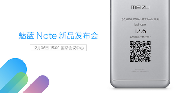 1meizu-m5-note-1