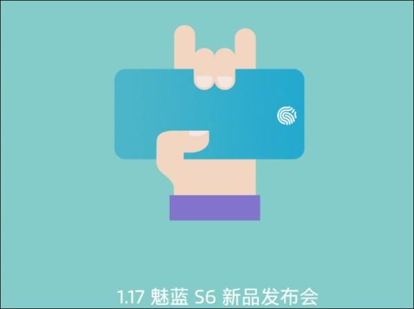 1meizu-m6s-annonce
