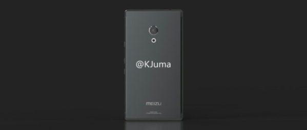 1meizu-pro-7a