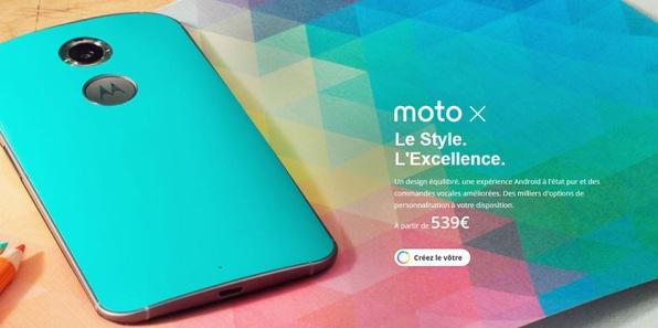 1moto-x-2014-maker-orange