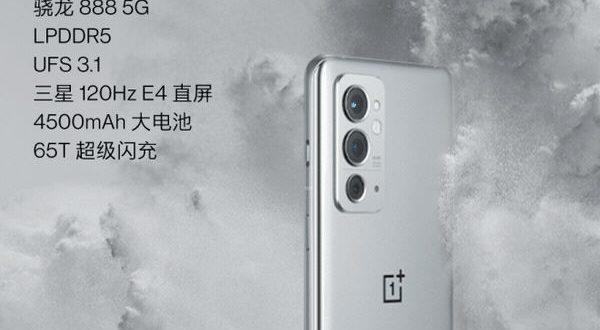 OnePlus 9RT 5G : prix contenus et spécifications haut de gamme