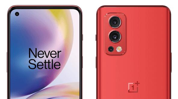 OnePlus Nord 2 5G : bientôt une nouvelle couleur