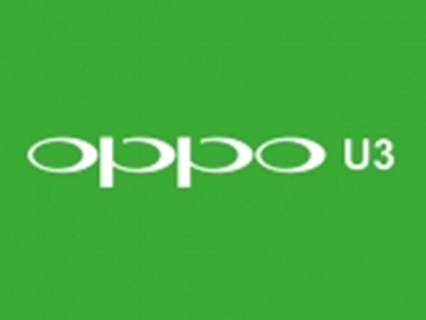1oppo u30cc596a226efb35b7d5855be777e5f86_oppo-logo-1