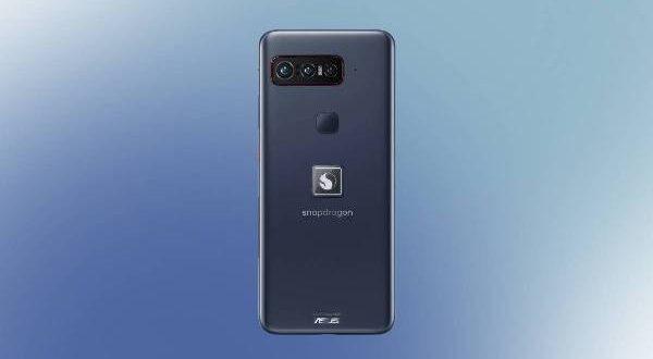 Le Qualcomm Phone est disponible en précommande