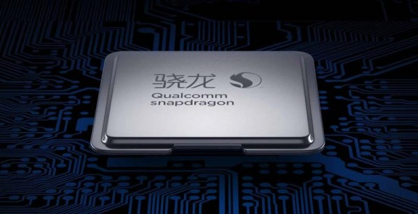 1qualcomm-snapdragon-8150