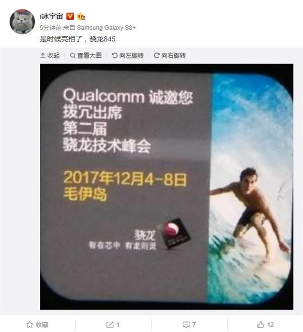 1qualcomm snapdragon-845