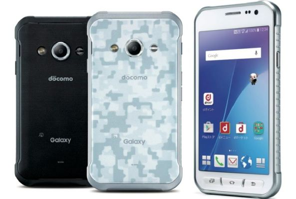 1samsung Galaxy-Active-Neo