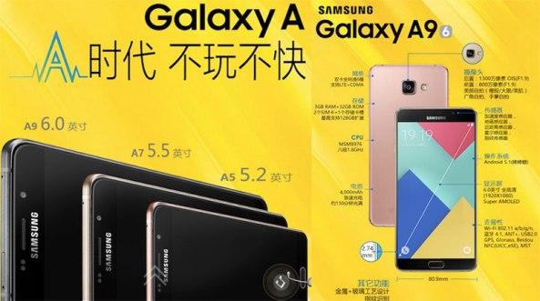 1samsung galaxy-a9-china-info