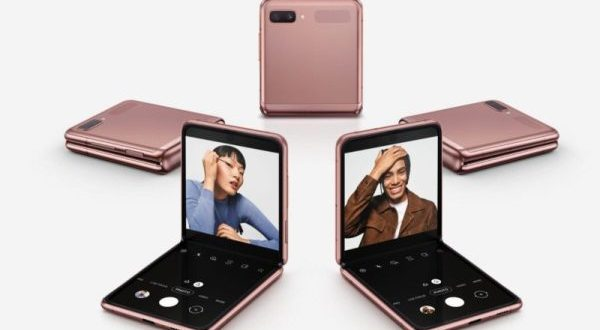 Samsung Galaxy Z Flip 2 : un lancement au premier semestre 2021
