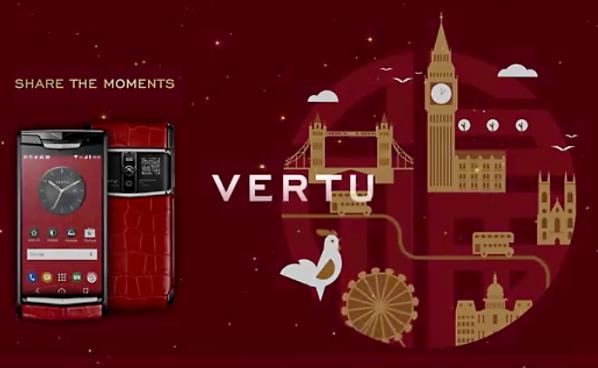 1the-new-vertu-constellation