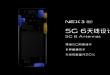 Le Vivo NEX 3 5G déjà en précommande