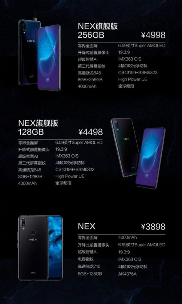 1vivo nex versions