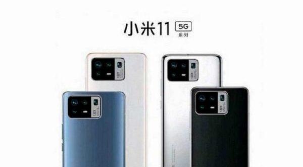 Xiaomi Mi 11 Pro : les premiers rendus officiels