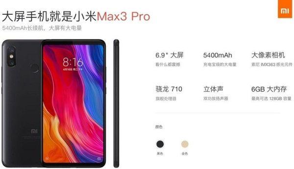 1xiaomi-mi-max-3-pro-2