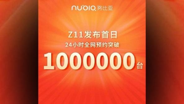 1zte-nubia-z11-million