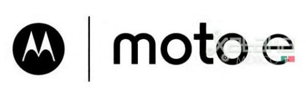 650-1000-moto-e-mx-630x203