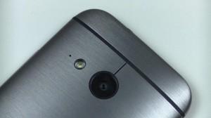 HTC One mini 2 - photo 04