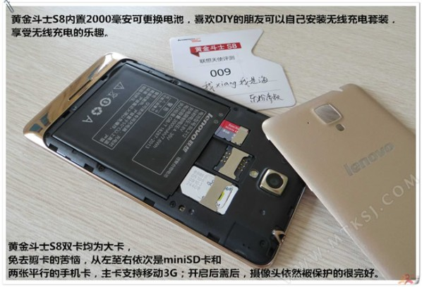 Lenovo-Golden-Warrior-S8-microSD