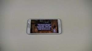 Samsung Galaxy S5 - vue 22